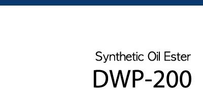 DWP-200
